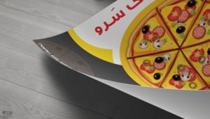 راکت لایه باز پیتزا