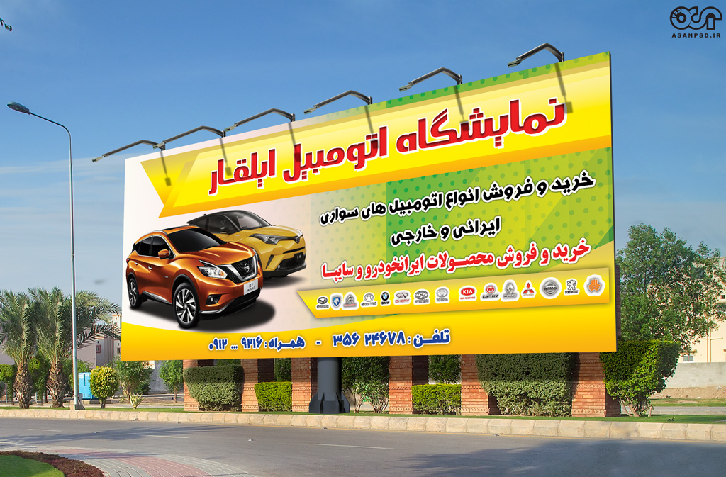 Open layer banner of car dealership